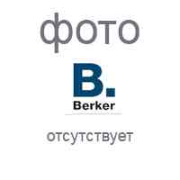 Рамка 5 местная нержавеющая сталь, Berker R1, 10152104